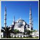 Индия.  Испания.  Как самостоятельно совершить путешествие в столицу Турции.